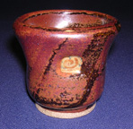 Tea Bowl with embossing